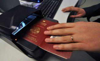 получение чужих паспортных данных