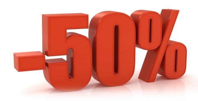 скидки на штрафы ГИБДД 50 процентов