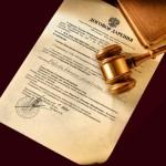 Как заключить договор дарения дома и земельного участка между родственниками