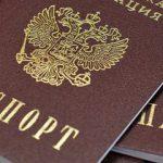Какие документы нужно подготовить, чтобы получить паспорт в 14 лет