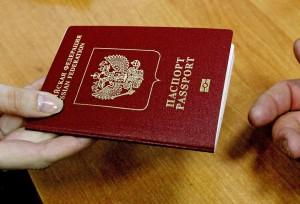 Процедура выдачи паспорта