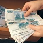 Компенсационные выплаты РСА. Что это и как их получить?