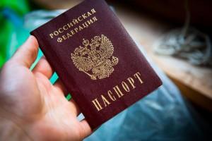 Сроки получения паспорта