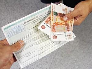 В каких случаях РСА выплачивает компенсацию