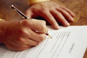 Предмет и объект договора