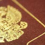 Какие документы нужны для замены паспорта в 45 лет