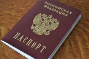 Условия получения гражданства