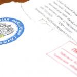 Как узнать о задолженности по транспортному налогу