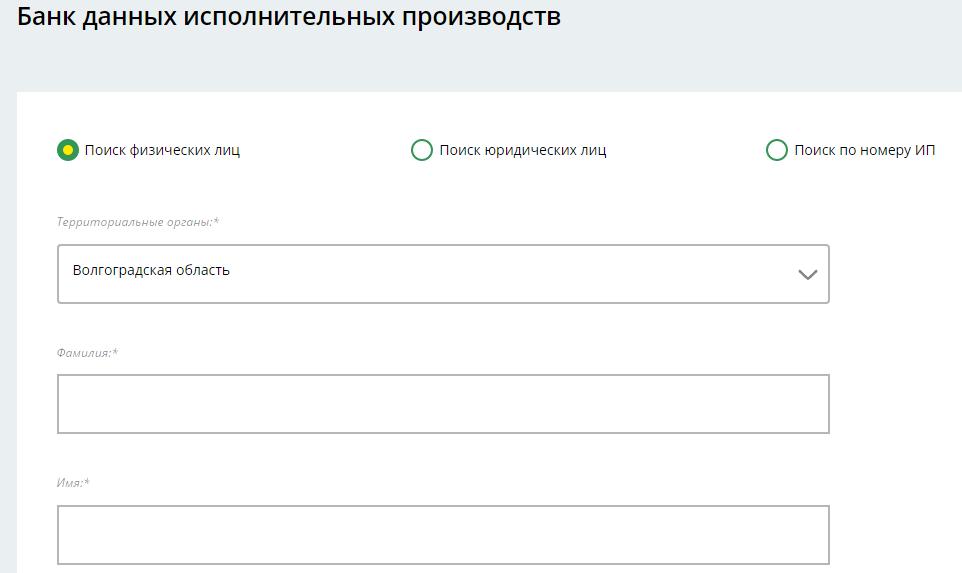 Изображение - Как узнать задолженность по транспортному налогу все способы kak-uznat-o-zadolzhennosti-po-transportnomu-nalogu7