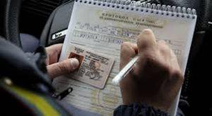 Штрафные санкции за просроченное удостоверение водителя