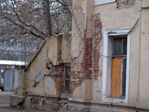 Ветхость или аварийность жилого помещения