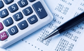 Как узнать платеж за коммунальные услуги по адресу