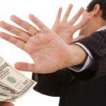 Взятки - дача и получение, ответственность и наказание, статья УК РФ