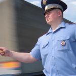 Проверка штрафов по водительскому удостоверению