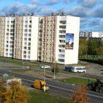 Как оспорить кадастровую стоимость недвижимости