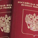 Документы для загранпаспорта нового образца 2019