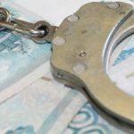 Сумма ущерба для возбуждения уголовного дела