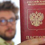 Замена паспорта в 20 лет - сроки, документы, стоимость