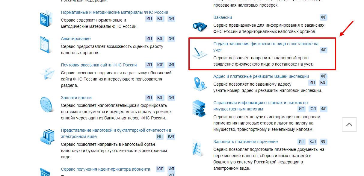 Виза в россию для участников программы переселения соотечественников
